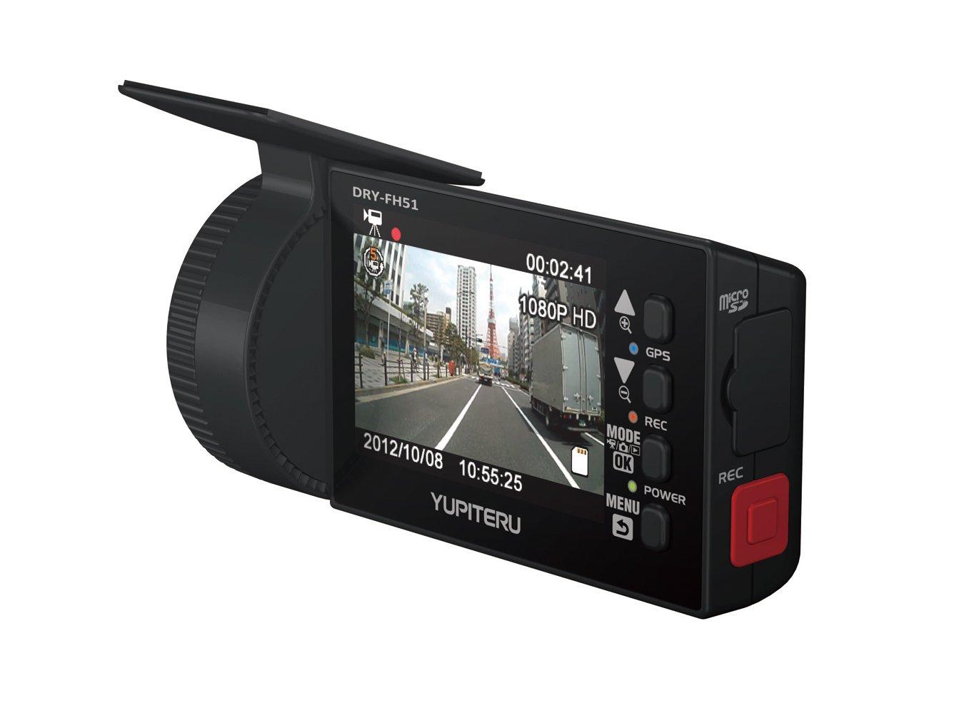 ユピテル 常時録画ドライブレコーダー GPS付き常時録画2.5インチ液晶搭載200万画素FullHD画質 DRY-FH51 B00BB3KTEW