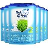 Nutrilon 诺优能 2段较大婴儿配方奶粉(6-12个月) 900g*6罐(荷兰原装进口-新老包装随机发货)