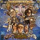 Tao Of The Dead (US 2CD Digipak)