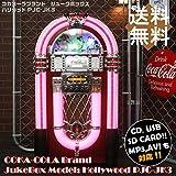 COCA-COLA BRAND JUKE BOX コカコーラブランドジュークボックス  「Hollywood/ハリウッド」 PJC-JK3 (1CD/Radio/Aux in)