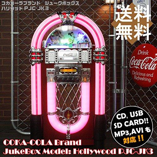 COCA-COLA BRAND BRAND JUKE JUKE BOX コカコーラブランドジュークボックス 「Hollywood COCA-COLA/ハリウッド」 PJC-JK3 (1CD/Radio/Aux in) B00NHLEDSE, ATI.Shop:1b0bef19 --- m2cweb.com