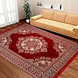Laying Style Velvet Touch Abstract Chenille Carpet, 7 feet (Length) x 5 Feet (Width), Maroon