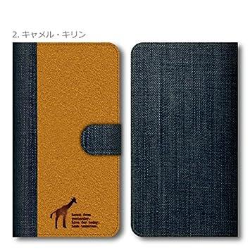 【クリックで詳細表示】AQUOS PHONE 102SH スマホケース 手帳型 全機種対応 スエード & デニム風プリント アニマル キャメル・キリン
