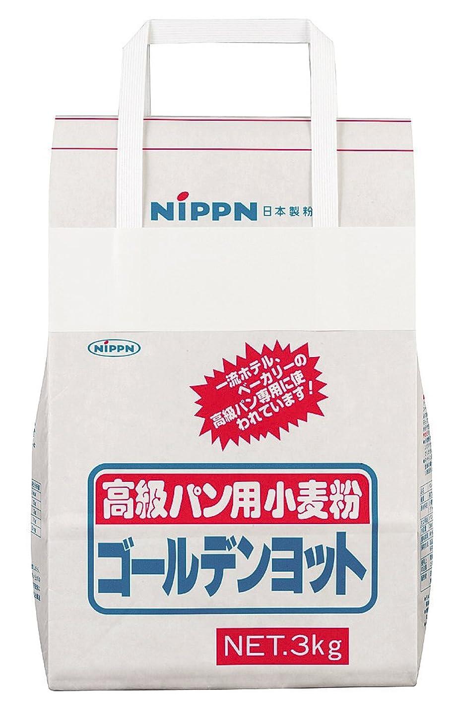 残る抑制するコロニアル小麦 全粒粉 「ブラウワー全粒粉」 3kg (250g × 12袋) パン用 小麦粉 強力粉