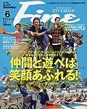 Fine (ファイン) 2017年 06月号