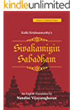 Sivakamiyin Sabadham (Shattered Dream Book 4)