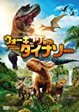 Walking with Dinosaurs [amazondvd Collection]