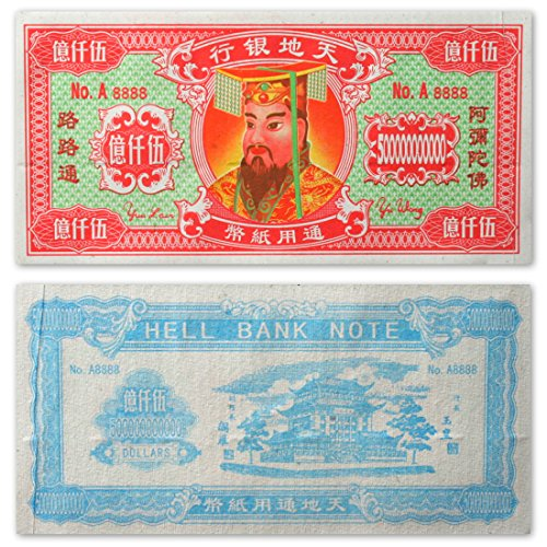 Review Chinese Joss Paper –