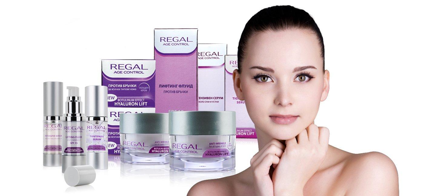Regal Age Control - Máscara facial con efecto lifting y rejuvenecedor de triple acción, Botox Effect y Hyaluron Lift: Amazon.es: Belleza