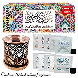 Dukhni Oud Bakhoor Variety Box (20 Pieces) & Rainbow Exotic Incense Burner - Gift Box