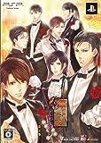 華ヤカ哉、我ガ一族 キネマモザイク(限定版:挿絵入台本冊子/ドラマCD同梱) - PSP