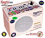 RAAGINI DIGITAL ELECTRONIC ~ TANPURA TAMBORA PLAY WITH TABLA ~ ESRAJ ~ SITAR