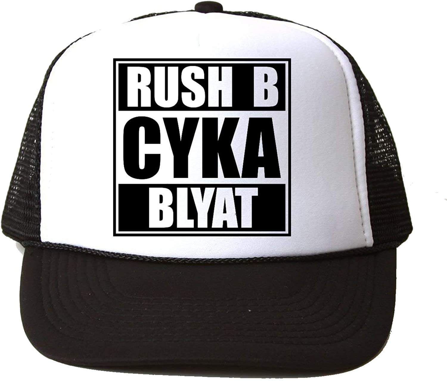 Rush B Cyka Blyat Baseball Cap Hat Gorra Unisex One Size: Amazon ...