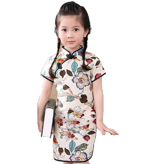 7eba63371 Hooyi Girls Flower Dress Qipao Cheongsam 2-16Year Children Clothing (Beige,  2)