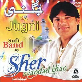 Mp3 album free download sher qawali 2012 mian new dad