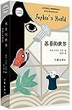 苏菲的世界+纸牌的秘密+玛雅 正版 新版 全3册