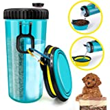 iDogiCat Dog Water Bottle for Walking - 2 in 1 Portable Travel Dual Chambered Pets Drinking Cup Dispenser Mug and Food…
