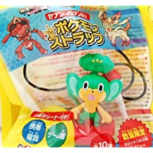 Pokemon Figure Cell Phone Strap with 3.5 mm Earphone Jack Plug For IPhone 4/5 (Green - Pansage)