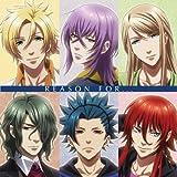 Apollon (CV: Miyu Irino), Hades (CV: Daisuke Ono), Tsukito (CV: Yuuto Uemura), Takeru (CV: Toshiyuki Toyonaga), Etc. - Kamigami No Asobi (Anime) Outro Theme: Reason For . . . [Japan CD] MFCZ-1045
