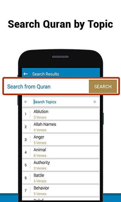 Amazon com: Quran Now – Full Al-Quran MP3: Appstore for Android