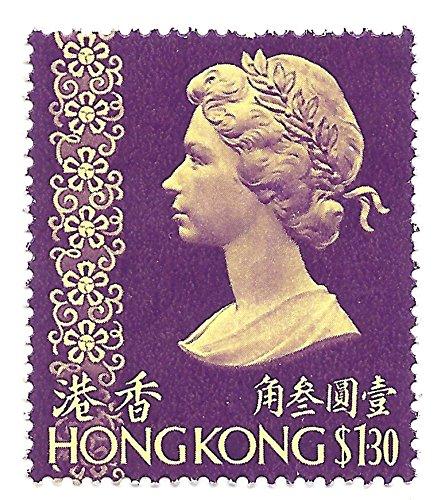 - Hong Kong 1975 Postage Stamp QEII Definitive $1.30 Canceled Scott #284