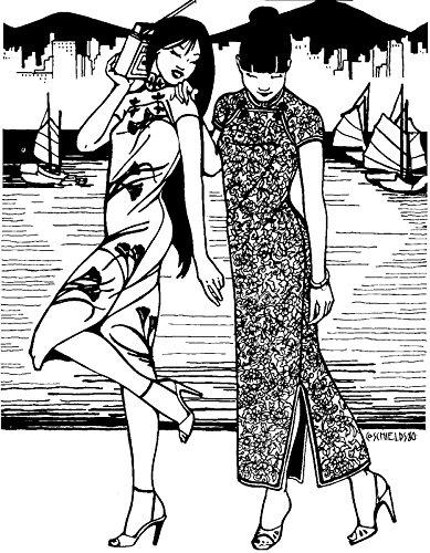 Folkwear Hong Kong Cheongsam #122 Oriental Asian Dress Gown Traditional Sewing Pattern (Pattern Only) folkwear122 (Cheongsam Pattern Dress)