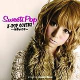 SWEETS POP -J-POP COVERS SHIKI NO UTA-
