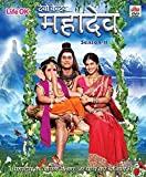 Devon Ke Dev....Mahadev Seaon 2 (From Episode 201 to 308) ByUltra