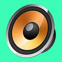Japan Radios - - 日本ラジオ