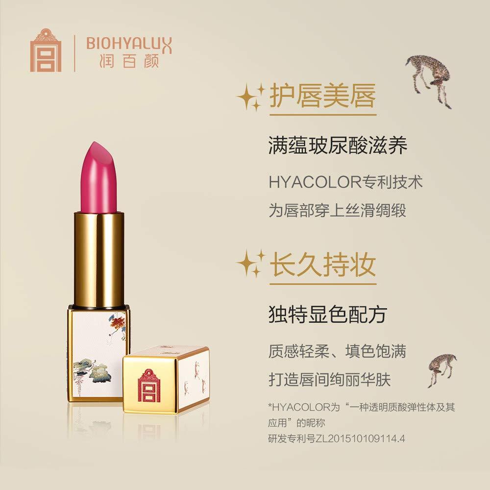 Amazon.com: Forbidden City - pintalabios hidratante rojo ...