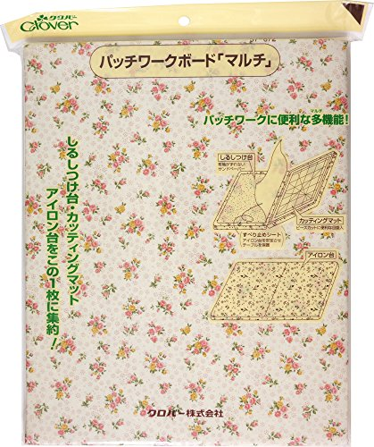 Clover patchwork multi-board (japan import)