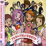 Digimon Adventure 02 Ending Theme by Japanimation (2004-08-01)