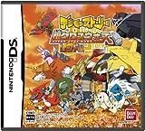 Digimon Story: Super Xros Wars Red [Japan Import]