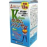 マルマン カリウムバランサー サプリメント (45日分 320㎎×405粒 増量版) カラダのミネラルバランス補助 (山査子 ビタミン 配合)