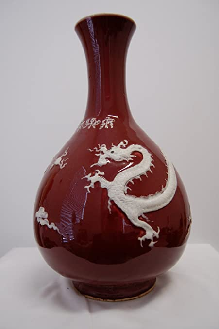 Amazon Red Porcelain Dragon Phoenix Vase With Small Flare