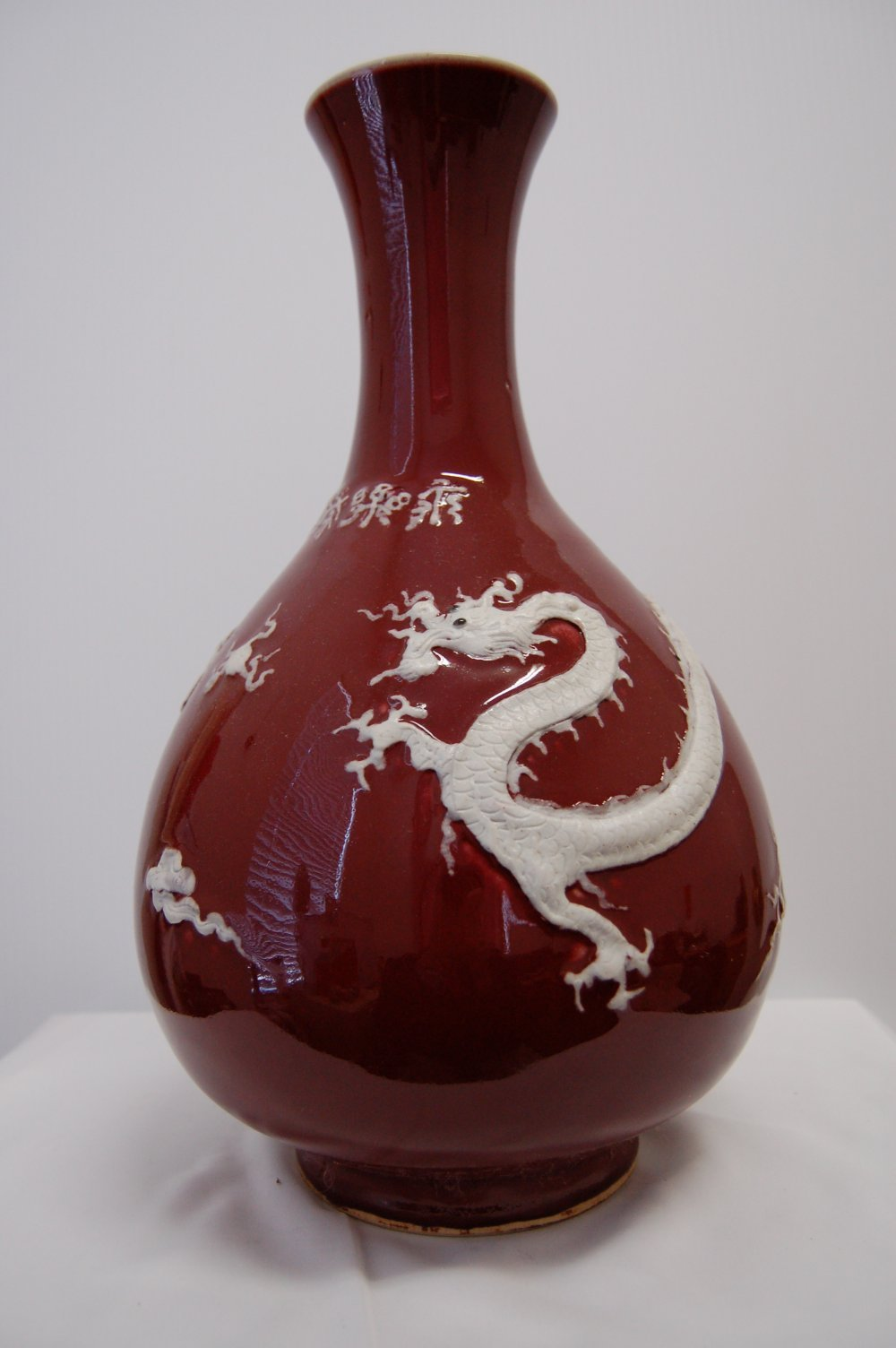 Red Porcelain Dragon & Phoenix Vase with small Flare Neck, 15 inches tall X 8 inches diameter