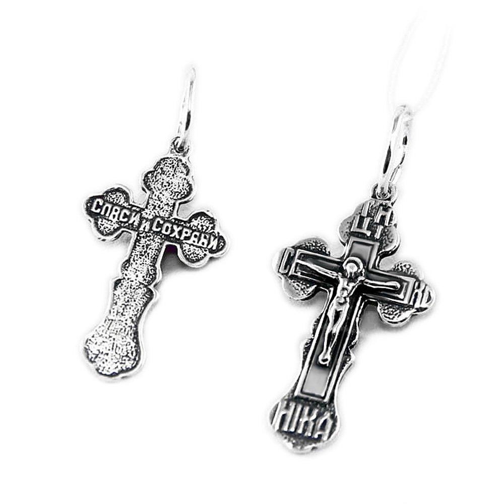 Nklaus Silver Christening Cross Charm Pendant Kreuzfix 925/Sterling Silver Orthodox Russian K12