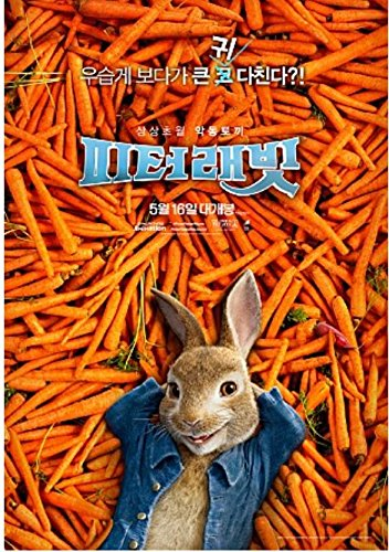 Peter Rabbit, 2018 Korean Mini Movie Posters Movie Flyers