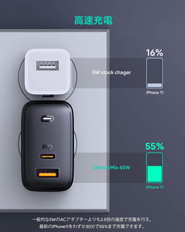 Omnia USB充電器 PA-B3