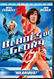 Blades Of Glory by Various