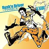 Rush'n Driver~キセキを起こせ