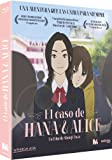 Pack Hana & Alice [Blu-ray]