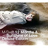 12Months&Sunshine of Love Deluxe edition【CD2枚組】