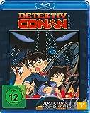 Detektiv Conan - 1. Film: Der tickende Wolkenkratzer [Blu-ray]