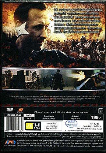 Amazon.com: The Ninja Immovable Heart (Region 3, Rob Baard ...