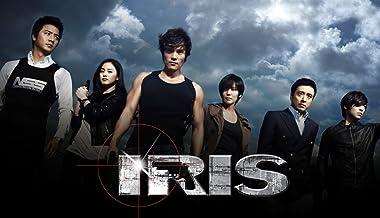 Amazon com: IRIS - Season 1