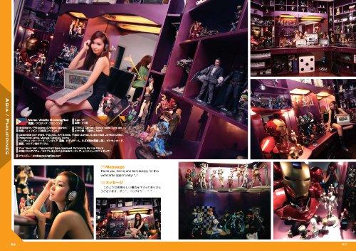 otacool worldwide otaku rooms