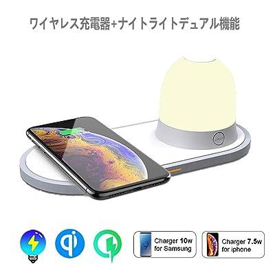【3月31日まで】Huongoo ナイトライト付 Qiワイヤレス急速充電器 送料込1,299円