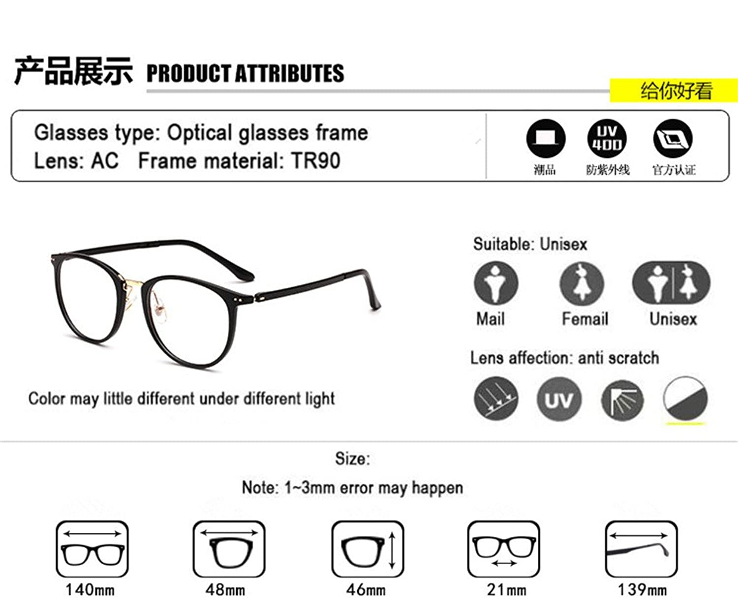 Amazon.com: Light TR90 Vintage Prescription Glasses Frame Decoration ...
