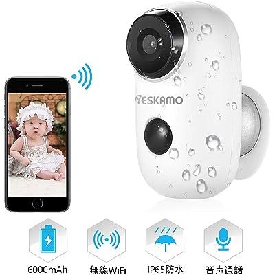 【18日まで】YESKAMO バッテリー内蔵・屋外対応 Wi-Fiネットワークカメラ 送料込7,788円【激安★超特価商店街限定】